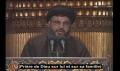 [Part 2] Chiisme: Le Ramadhâne Partie N°2 - Sayyed hasan Nasrallah - Arabic Sub French