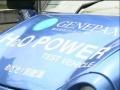 H2O Car - Water Powered Car - English