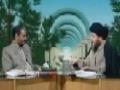 AT- FATIH The Knowledge of Allah  - Ayatullah Kamal Al-Haidari - Arabic