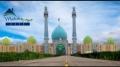 [30 June 2013] Masjid Jamkaran construction inauguration ceremony at Mehdia City - Part1 - Urdu