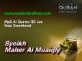 Quran Recitation - Juzz 30 - Arabic