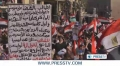 [20 July 13] Deadly clashes erupt between supporters, opponents of Egypt ousted president - English