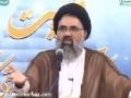 [10] نظام حکومت الٰہی در قرآن Ustad Syed Jawad Naqavi - Urdu