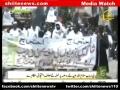 جناب زینب سلام اللہ علیہا کے روضے پر حملے کے خلاف احتجاجی ریلی Urdu
