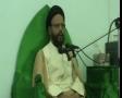 [11][Ramadhan 1434] H.I. Zaki Baqeri - Quran and clash of civilizations - 20 July 2013 - Urdu