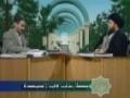 مطارحات في العقيدة | معرفة الله : معرفة الله قرأنياً - Arabic