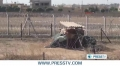 [21 July 13] PKK,al-Nusra Front battle near Turkey-Syria border‎ - English