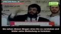 Sayyed Hassan Nasrallah (ha) - Die Bedeutung von - Labayka ya Hussein - Arabic sub German