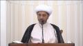[19 July 2013] حديث الجمعة لسماحة الشيخ علي سلمان - Arabic