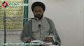 [01] ماہ رمضان کی روحانی نعمتیں - H.I Sadiq Taqvi - 6 Ramazan 1434 - Urdu