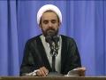 احكام | كار و كسب روزی حلال  - Ahkam - حجت الاسلام فلاح زاده - Farsi