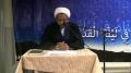 [08][Ramadhan 1434] H.I. Usama Abdulghani - Tafseer Surah Yusuf - July 2013 - English