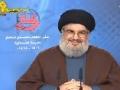 Sayed Nasrollah 24-07-2013 | خلال حفل الإفطار المركزي للّجنة النسائية 1434 Arabic