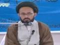[04] ماہ رمضان کی روحانی نعمتیں - H.I Sadiq Taqvi - 9 Ramazan 1434 - Urdu