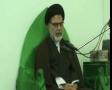 [15][Ramadhan 1434] H.I. Ehtesham Zaidi - Akhlaq-e-Kareema-e-Ahlubait.a.s. - 24 July 2013 - Urdu Urdu