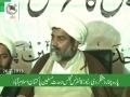 [26 July 2013] MWM Press conference on Parachinar Blast - Islamabad - Urdu