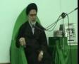 [16][Ramadhan 1434] H.I. Ehtesham Zaidi - Akhlaq-e-Kareema-e-Ahlubait.a.s. - 25 July 2013 - Urdu