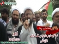 [21 July 2013] Protest against attack on bibi Zainab s.a Shrine - Lahore -  Urdu