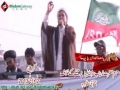[21 July 2013] Protest against attack on bibi Zainab s.a Shrine - Karachi - Urdu