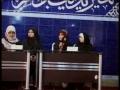 Fatima Zahra muhafizah wilayat Part 5 - Urdu