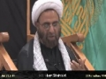 [03] Shahadat Imam Ali (a.s) - Will of Imam Ali (a.s) - H.I. Hurr Shabbiri - 29July13 - English