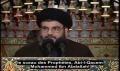 [Part 3] Chiisme: Le Ramadhâne Partie N°3 - Sayyed hasan Nasrallah - Arabic Sub French