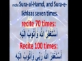 Aamal Lailatul Qadr - 19th Ramadan 2013 - Jaan Ali Shah Kazmi - Urdu