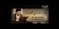 مطارحات في العقيدة | عصمة أهل البيت في آية اولي الامر-4 Arabic