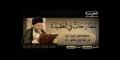 مطارحات في العقيدة | عصمة أهل البيت في آية اولي الامر-2 Arabic