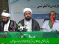 [1 August 2013] MWM Press Conference regarding Al-Quds Day and Parachinar - Wahdat House Islamabad - Urdu