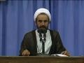 احكام | صداقت در امور  - Ahkam - حجت الاسلام فلاح زاده - Farsi