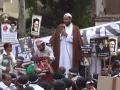 [AL-QUDS 2013] Banglore, India - 2 August 2013 - Urdu