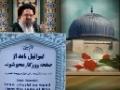 [02 August 2013] Tehran Friday Prayers آیت الله سید احمد خاتمی - Urdu