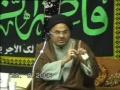 Jashan Wiladat Hazrat Abbas a.s  2006 Part 2 in Urdu Speech