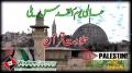[AL-QUDS 2013] Karachi, Pakistan : تلاوت قرآن - Tilawat Quran - Arabic