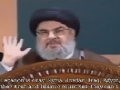 [AL-QUDS 2013] Full Speech by Syed Hasan Nasrallah - Arabic sub English
