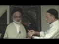 [27][Ramadhan 1434] H.I. Askari - Tafseer Surah Yusuf - Urdu