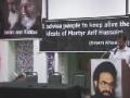 Quran Recitation - Br. Abbas Naqvi - 25th Martyrdom Anni. Shaheed Arif Al-Hussaini - 04Aug13 - Arabic