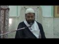 [Etikaaf Day 01][Ramadhan 1434] Azm-o-Irada - Moulana Taqi Agha -  Urdu