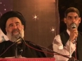 Shab-e-Qadar - H.I.W Ayatullah Syed Abul-Fazlil Bahauddini - 1 August 2013 - Farsi & Urdu