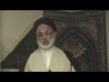 [28][Ramadhan 1434] H.I. Askari - Tafseer Surah Yusuf - Urdu