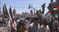 [02 August 13] Under israeli-siege for 6 years, Gazans marks Intl. Quds Day - English