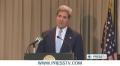 [03 August 13] Pakistan to pursue to Iran gas project despite US pressure - English