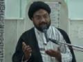 [Etikaaf Day 02][Ramadhan 1434] Isaar wa Qurbaani - Moulana Taqi Agha - Urdu