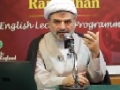 [06][Ramadhan 1434] Qualities of the Believers - Shaykh Bahmanpour - English