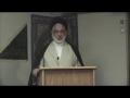 [30][Ramadhan 1434] H.I. Askari - Tafseer Surah Yusuf - Urdu