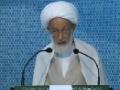 9 August 2013 الخطبة السياسية لسماحة آية الله الشيخ عيسى قاسم - Arabic