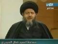 مطارحات في العقيدة |الإتجاه الأموي ومشروعية قتل الحسين Arabic