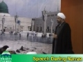 [MC 2013] H.I. Sahlani - Speech during Namaz - 15 June 13 - English