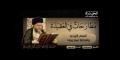 مطارحات في العقيدة | أقسام التوحيد والعلاقة فيما بينها Arabic